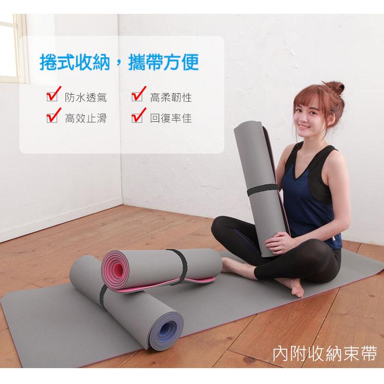 Yenzch 會呼吸的瑜珈墊-攜帶方便