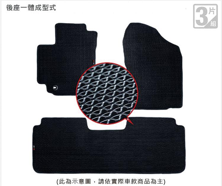 3M 安美汽車腳踏墊-一體成型式
