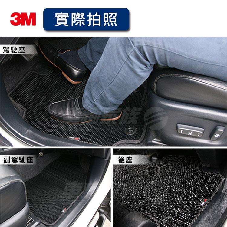 3M 安美汽車腳踏墊